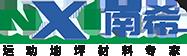 广州有优体育雷竞技Raybet官网有限公司