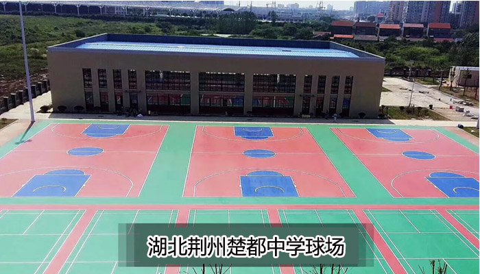 湖北荆州楚都中学